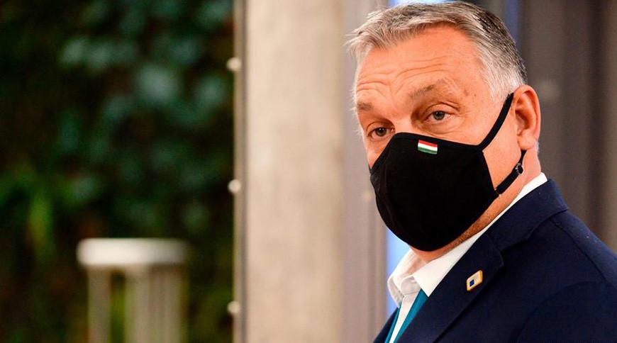Премьер-министр Венгрии обвинил ЕС в срыве поставок вакцин от коронавируса