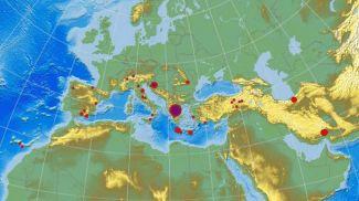 Скриншот emsc-csem.org
