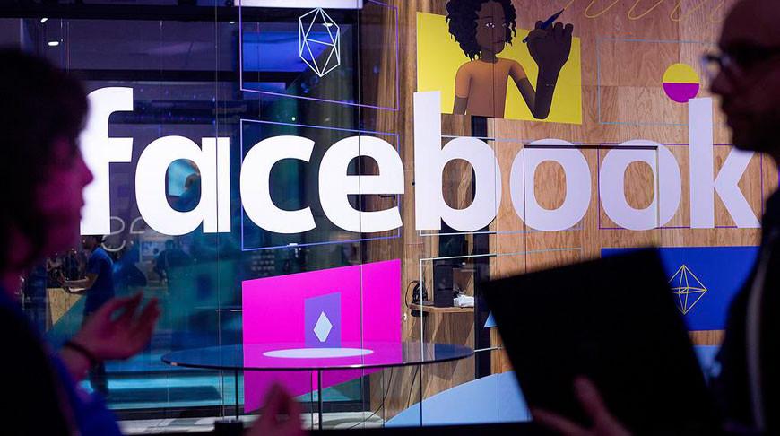 Facebook и Twitter могут оштрафовать за отказ удалить информацию об акциях протеста в Москве