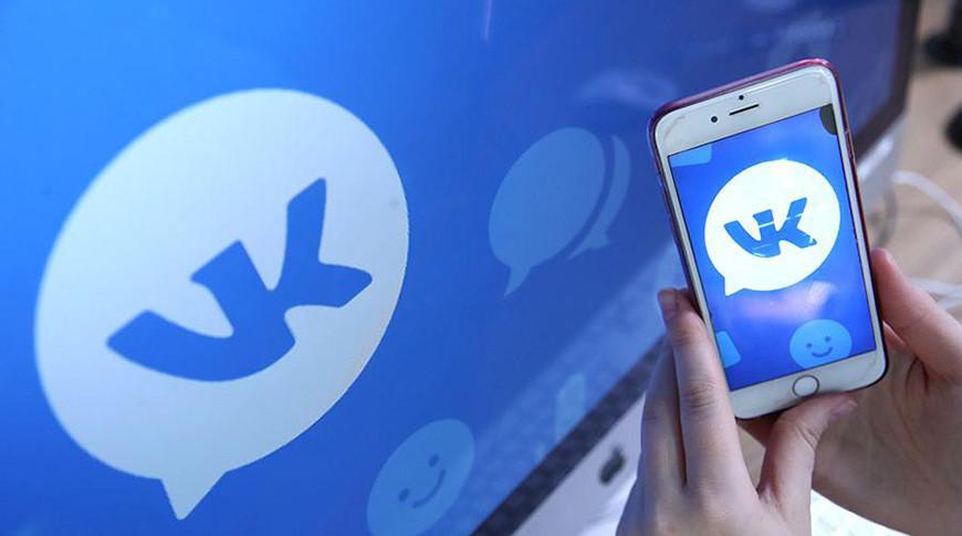 'ВКонтакте' оштрафовали за несвоевременное удаление запрещенной информации