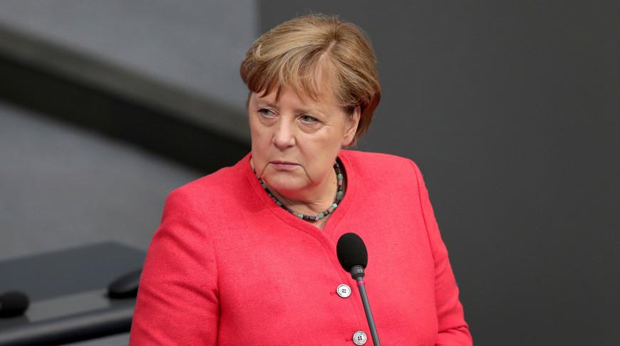 Ангела Меркель. Фото  dailysabah.com