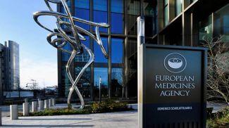Европейское агентство лекарственных средств в Амстердаме. Фото Reuters