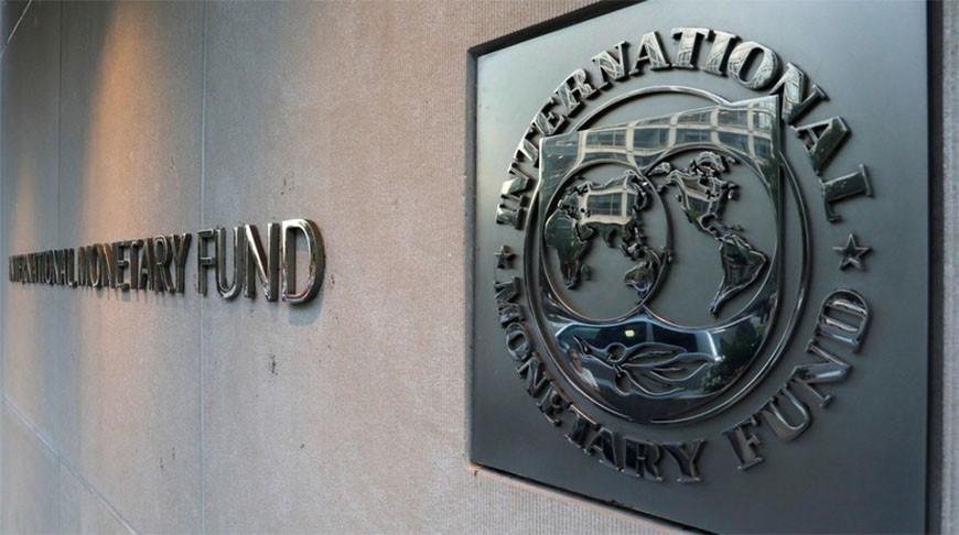 МВФ улучшил прогноз роста мировой экономики на 2021-2022 годы