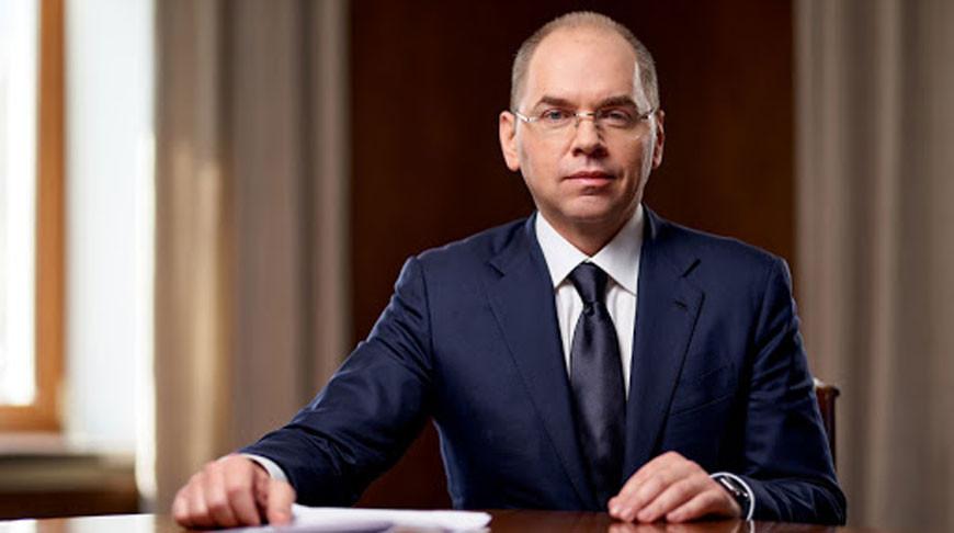 Максим Степанов. Фото moz.gov.ua