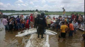 Фото Twitter/PoliciaEcuador