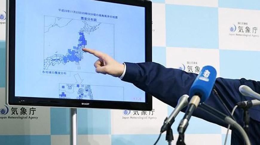 Фото  nippon.com