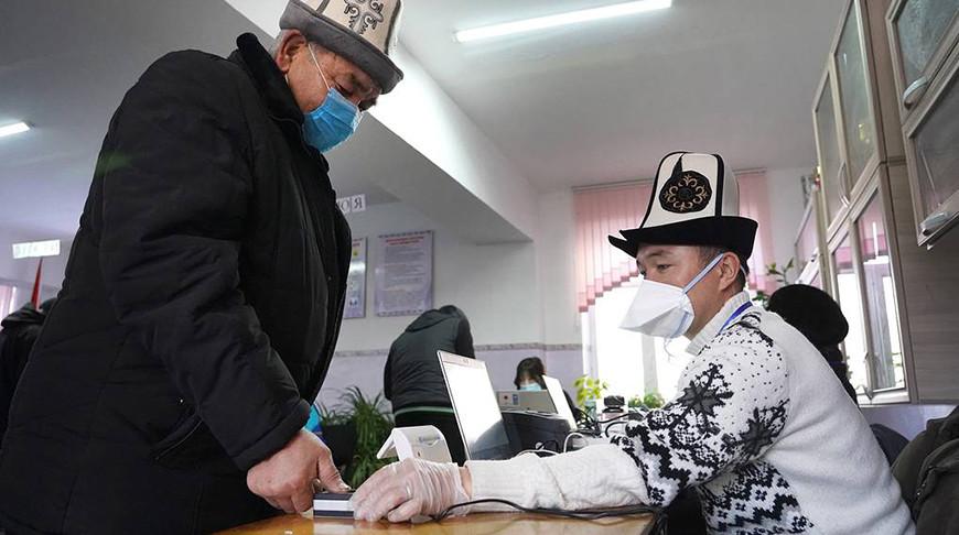 Центральная комиссия по выборам и проведению референдумов Кыргызстана озвучила итоги референдума.