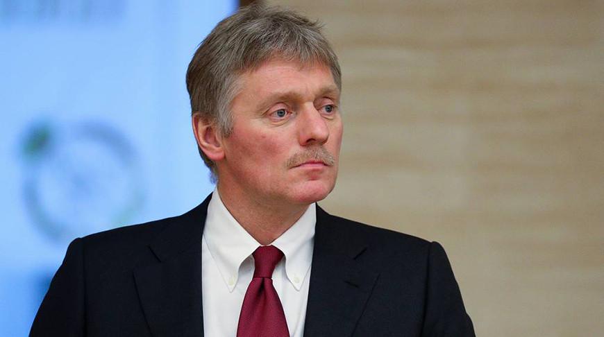 Пресс-секретарь президента РФ Дмитрий Песков. Фото ТАСС