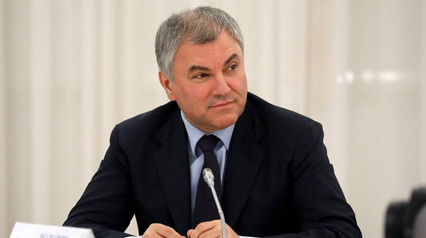 Вячеслав Володин . Фото ТАСС
