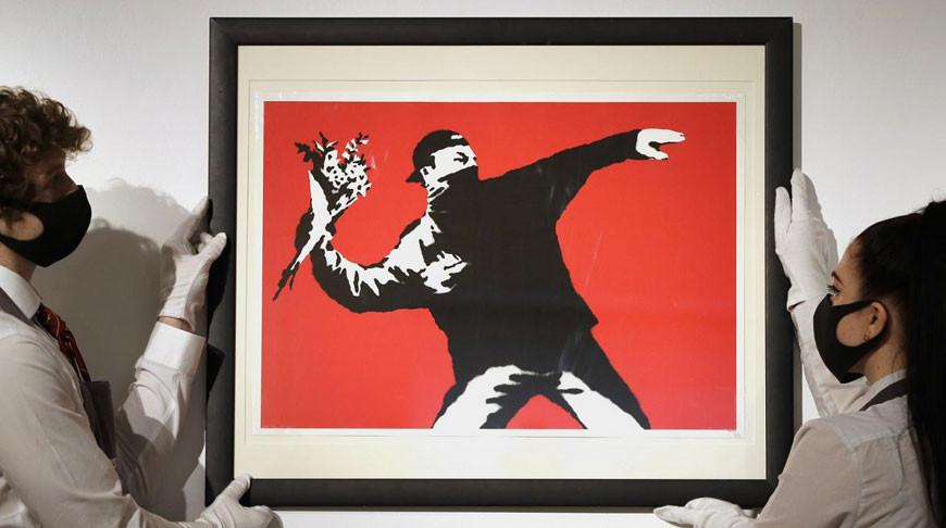 Работа британского художника Бэнкси «Любовь витает в воздухе» будет продана на аукционе Sotheby's в Нью-Йорке 12 мая.
