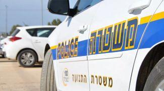 Фото пресс-службы полиции Израиля
