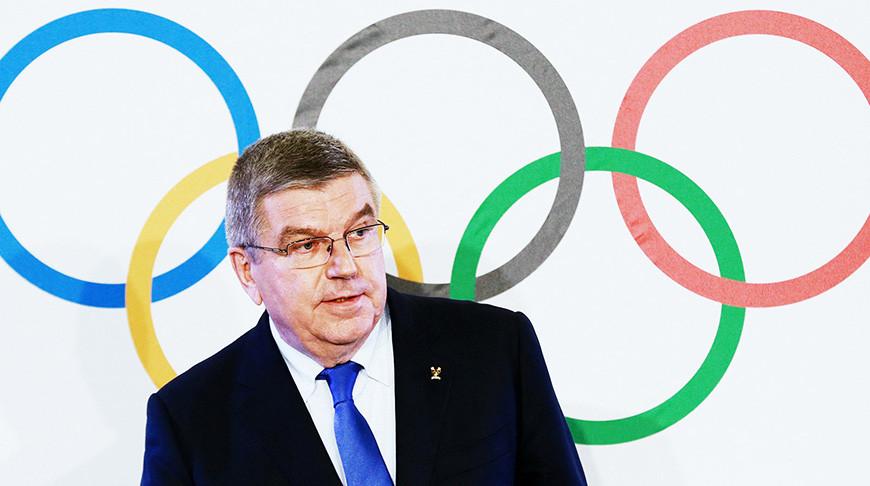 Томас Бах. Фото  РИА Новости