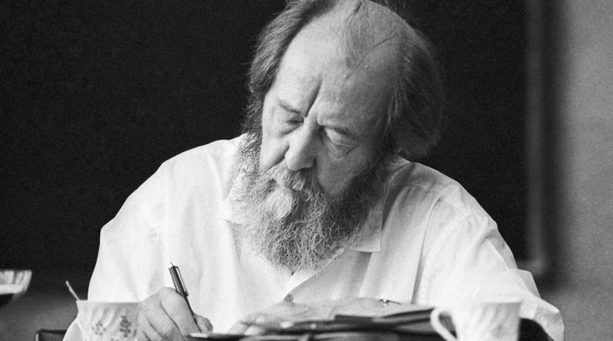 Александр Солженицын. Фото ТАСС
