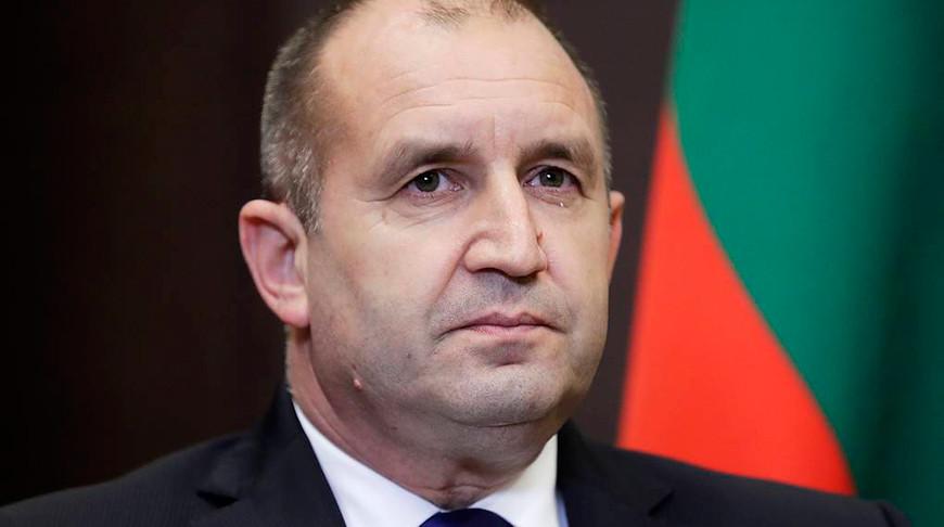 Румен Радев. Фото ТАСС
