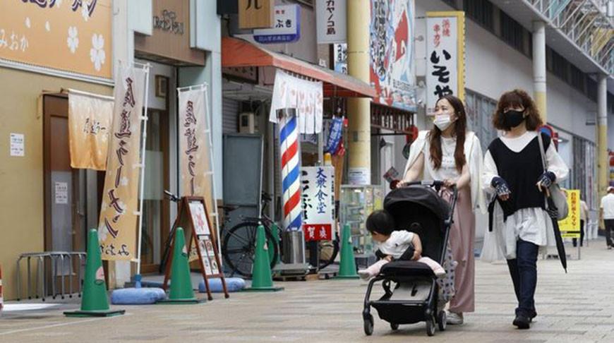 Фото Kyodo News