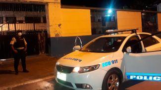 Фото из Twitter-аккаунта полиции Эквадора