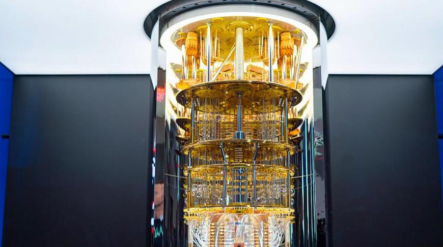Квантовый компьютер вЭнингене. Фото  dpa.com