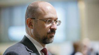 Денис Шмыгаль . Фото РБК-Украина