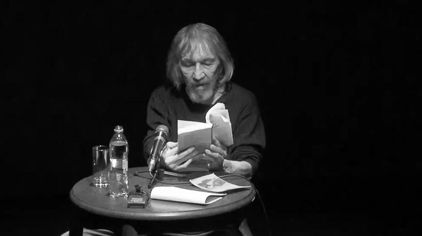 Александр Еременко. Скриншот из видео поэтического вечера