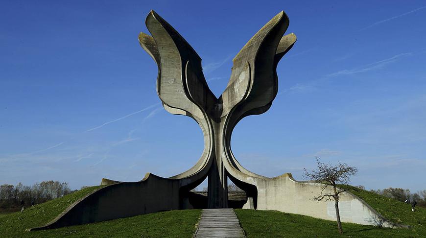 Монумент на месте концентрационного лагеря Ясеновац. Фото  Reuters