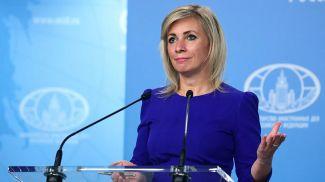 Мария Захарова. Фото пресс-службы МИД РФ
