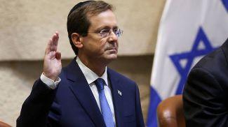 Президент Израиля Ицхак Герцог. Фото Reuters