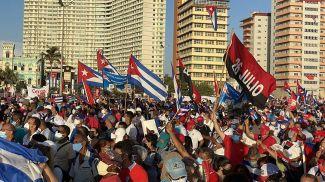 Гавана. Фото ТАСС
