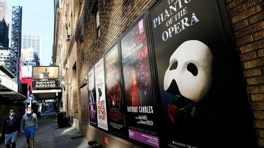 В театры на Бродвее пустят только вакцинированных от COVID-19 зрителей