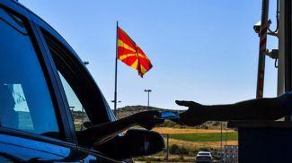 Граница Греции и Северной Македонии. Фото  EPA  (архив)