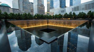 Национальный мемориал. Фото из социальных сетей