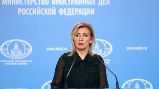 Мария Захарова. Фото пресс-службы МИД РФ/ТАСС