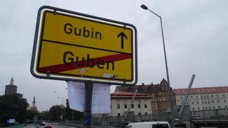 Граница ФРГ и Польши в Губене. Фото Deutsche Welle