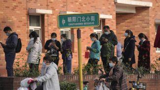 Фото apnews.com