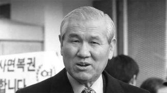 Фото asia.nikkei.com