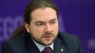 Фото Украина.ру