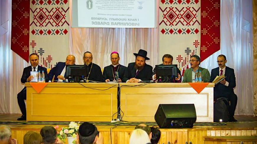 Во время конференции. Фото catholic.by