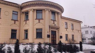 Фото Белорусского общества дружбы и культурной связи с зарубежными странами