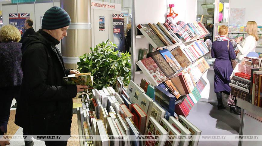 Минская международная книжная выставка-ярмарка соберет более 280 экспонентов из 20 стран