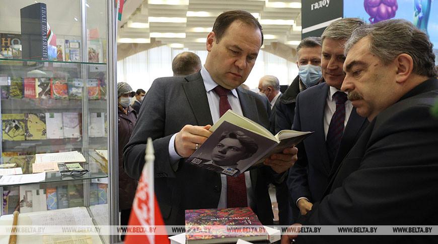 Роман Головченко на книжной выставке-ярмарке