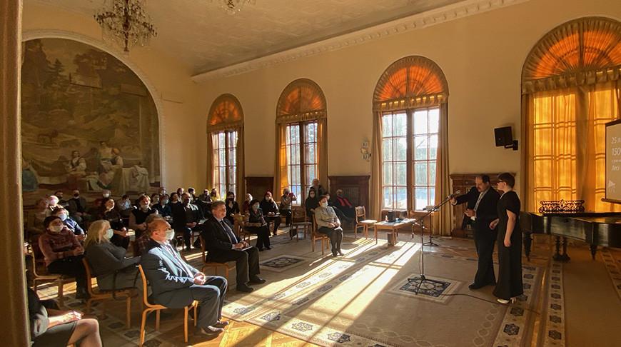 Во время встречи. Фото Белорусского общества дружбы и культурной связи с зарубежными странами
