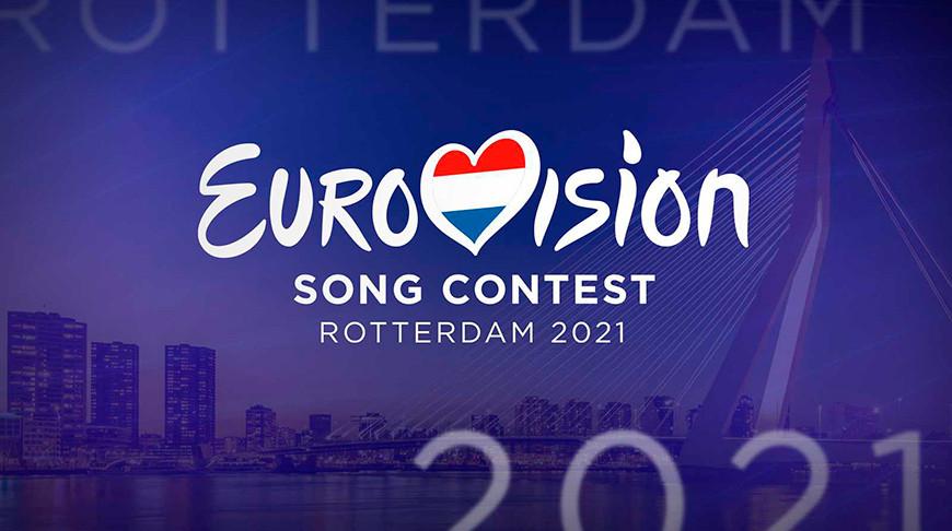 'Евровидение-2021' пройдет в новом формате