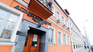 Фото Музея истории белорусской литературы