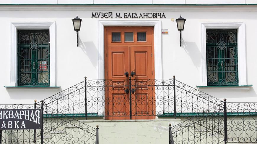 Фото Литературного музея Максима Богдановича