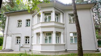 Литературно-мемориальный музей Якуба Коласа. Фото из архива