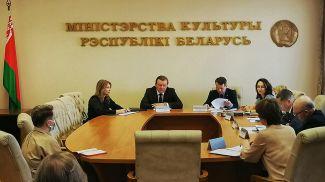 Фото mfa.gov.by