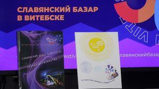 Презентованные издания