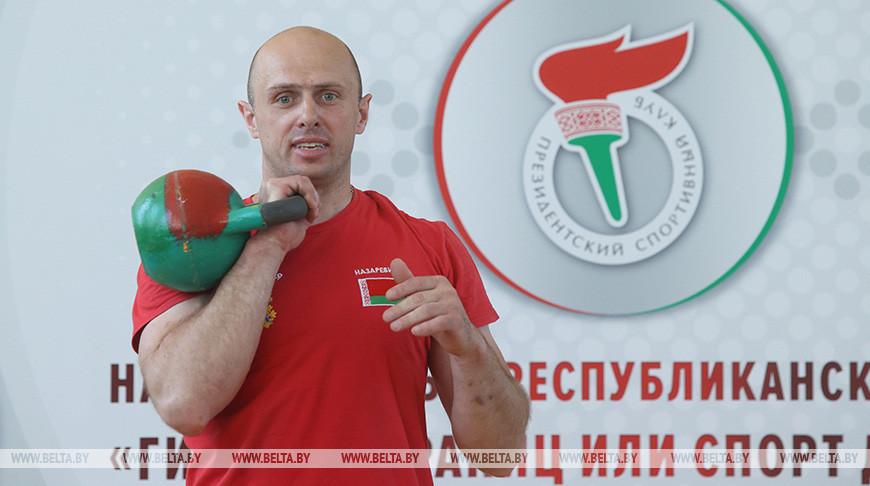 Евгений Назаревич. Фото из архива