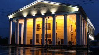 Национальный академический драматический театр имени Якуба Коласа в Витебске. Фото из архива