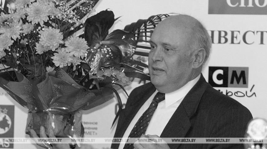 Павел Пиляк. Фото из архива