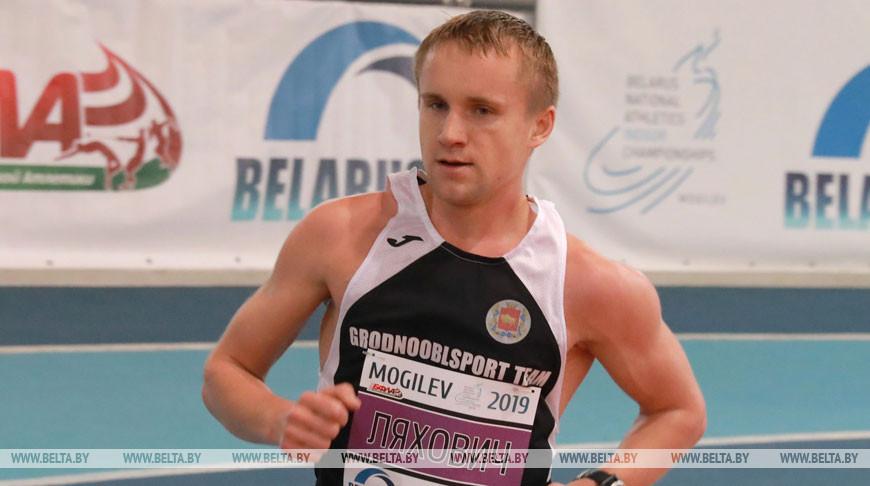 Александр Ляхович выиграл золото чемпионата Беларуси по легкой атлетике в закрытых помещениях